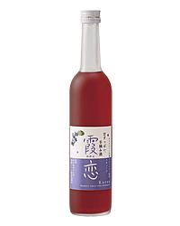 甘ずっぱい、手摘み酒「霞恋」